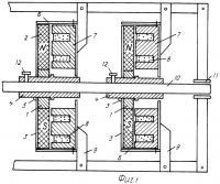 Патент 2446548 Тихоходный торцевой синхронный генератор