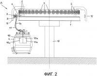 Патент 2653655 Система подвесной канатной дороги