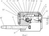 Патент 2647250 Гибкое запорно-пломбировочное устройство с повышенной криминальной устойчивостью