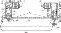 Патент 2402460 Устройство для крепления и сброса груза с летательного аппарата