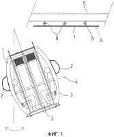 Патент 2481213 Устройство для перевозок по канатной дороге, оборудованное средствами амортизации