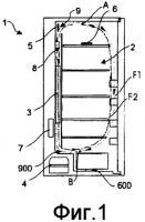 Патент 2362949 Охлаждающее устройство и способ управления им