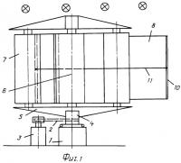 Патент 2368800 Роторный вертикальный ветродвигатель
