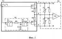 Патент 2324149 Устройство для контроля работоспособности дифференциального датчика