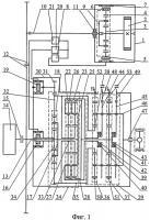 Патент 2483940 Гибридный силовой агрегат (варианты)