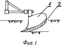 Патент 2644768 Плужный каналокопатель