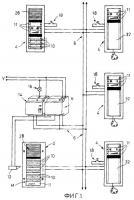Патент 2325778 Система домашней сигнализации с двухпроводным подключением потребителя