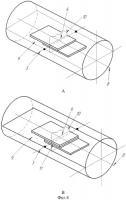 Патент 2309388 Индукционная катушка для поверки электромагнитных расходомеров
