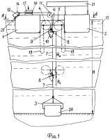 Патент 2312038 Способ подъема затонувшего объекта и комплекс для его осуществления