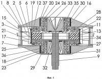 Патент 2541356 Электромашина