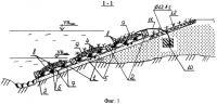 Патент 2321702 Откосное крепление комбинированной конструкции