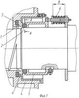 Патент 2310636 Торцовое уплотнение вала смесителя взрывчатого состава и способ пропитки уплотнительного кольца из войлока для торцового уплотнения вала смесителя взрывчатого состава