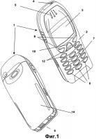 Патент 2282951 Оконечное устройство связи, имеющее средства персонализации
