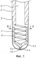 Патент 2459183 Клапан для дозирования вязкой текучей среды, в частности для дозирования красок
