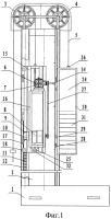 Патент 2580415 Нефтеперекачивающая машина с шестерней, перемещающейся возвратно-поступательно по зубчатой рейке