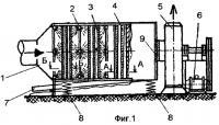 Патент 2281147 Пылевая камера