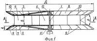 Патент 2489598 Роторный ветродвигатель