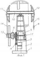 Патент 2355914 Дифференциально-балансирный станок-качалка