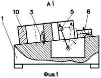 Патент 2559169 Устройство для измерения параметров паза, не сопряженного с отверстием детали