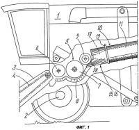 Патент 2264074 Самоходный зерноуборочный комбайн (варианты)