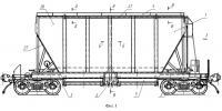 Патент 2268180 Вагон-хоппер и раздвижная крыша
