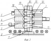 Патент 2496026 Вертикальный ротор