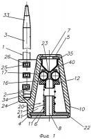 Патент 2297505 Гибкое запорно-пломбировочное устройство