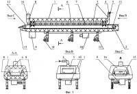 Патент 2278336 Воздушный туннельный скороморозильный аппарат