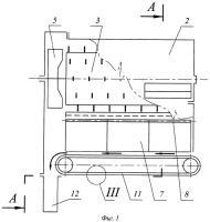 Патент 2299553 Устройство для разделения зернового вороха в аксиальных молотилках