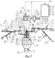 Патент 2387922 Установка для сжигания твердого топлива