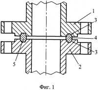 Патент 2489633 Уплотнение разъемного соединения
