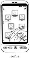 Патент 2533934 Способ и терминал отображения списка контактов