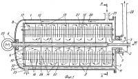 Патент 2321444 Тепло- и массообменный аппарат