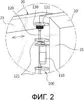 Патент 2664212 Автоматическое устройство открывания или закрывания окна, использующее ведущий ролик, и окно, его содержащее