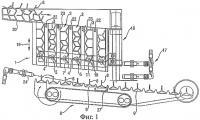 Патент 2401790 Магазин для стержней-накопителей для приема колбасообразных изделий и способ подачи стержней-накопителей для снаряжения колбасообразными изделиями