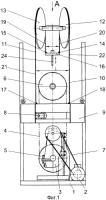 Патент 2310095 Длинноходовой цепной привод скважинного насоса