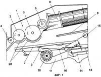 Патент 2328106 Воздушное просеивающее устройство