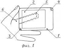 Патент 2323538 Карманное информационное устройство