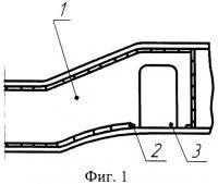 Патент 2349435 Способ ремонта рам тележек пассажирских вагонов с трещинами в поперечных балках
