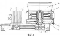 Патент 2644965 Измельчитель - смеситель кормов