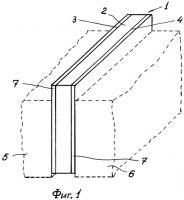 Патент 2290289 Способ изготовления пластинчатого электрода для электродуговой сварки неподвижным плавящимся электродом
