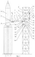 Патент 2246436 Устройство для отвода вертикально поворотной опорной стрелы от борта ракеты-носителя