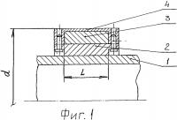 Патент 2270512 Ротор высокооборотной электрической машины (его варианты)