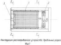 Патент 2648805 Устройство нагрева теплоносителя