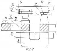 Патент 2523432 Ветроэлектрогенератор сегментного типа