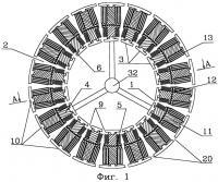 Патент 2244372 Электрогенератор