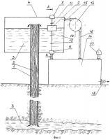 Патент 2481500 Установка для подъема жидкости из скважины