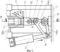 Патент 2348518 Пресс для полусухого прессования керамических изделий