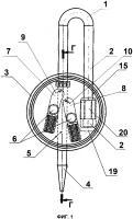 Патент 2653526 Гибкое запорно-пломбировочное устройство