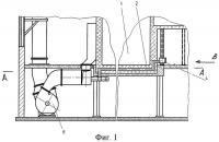 Патент 2464494 Топочное устройство с охлаждаемым подом